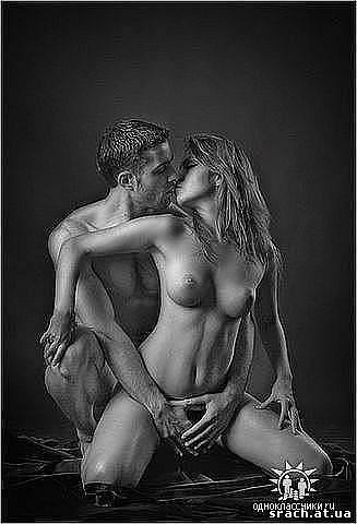 эротическое фото мужчины и женщины